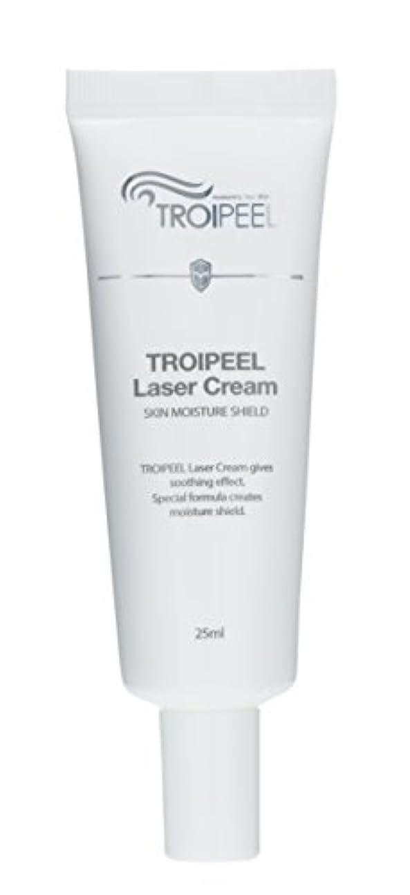 ノイズボイラートチの実の木Troiareuke(トロイアルケ) レーザークリーム/Laser Cream(25ml) [並行輸入品]
