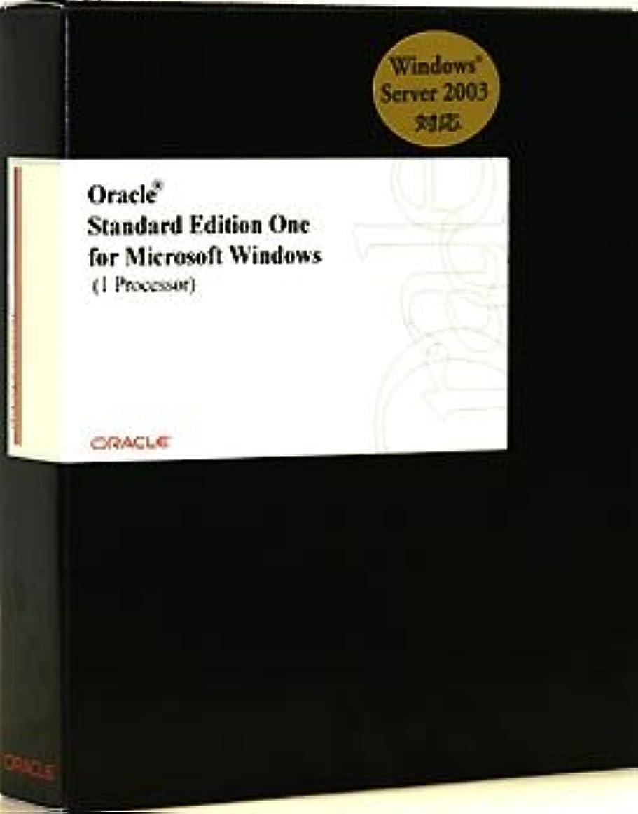 識別インセンティブ祖母Oracle Standard Edition One for Win (32-bit) (1 Processor) (Oracle Database 10g R2 (10.2.0) Standard Edition One for Win (32-bit)) DP v3