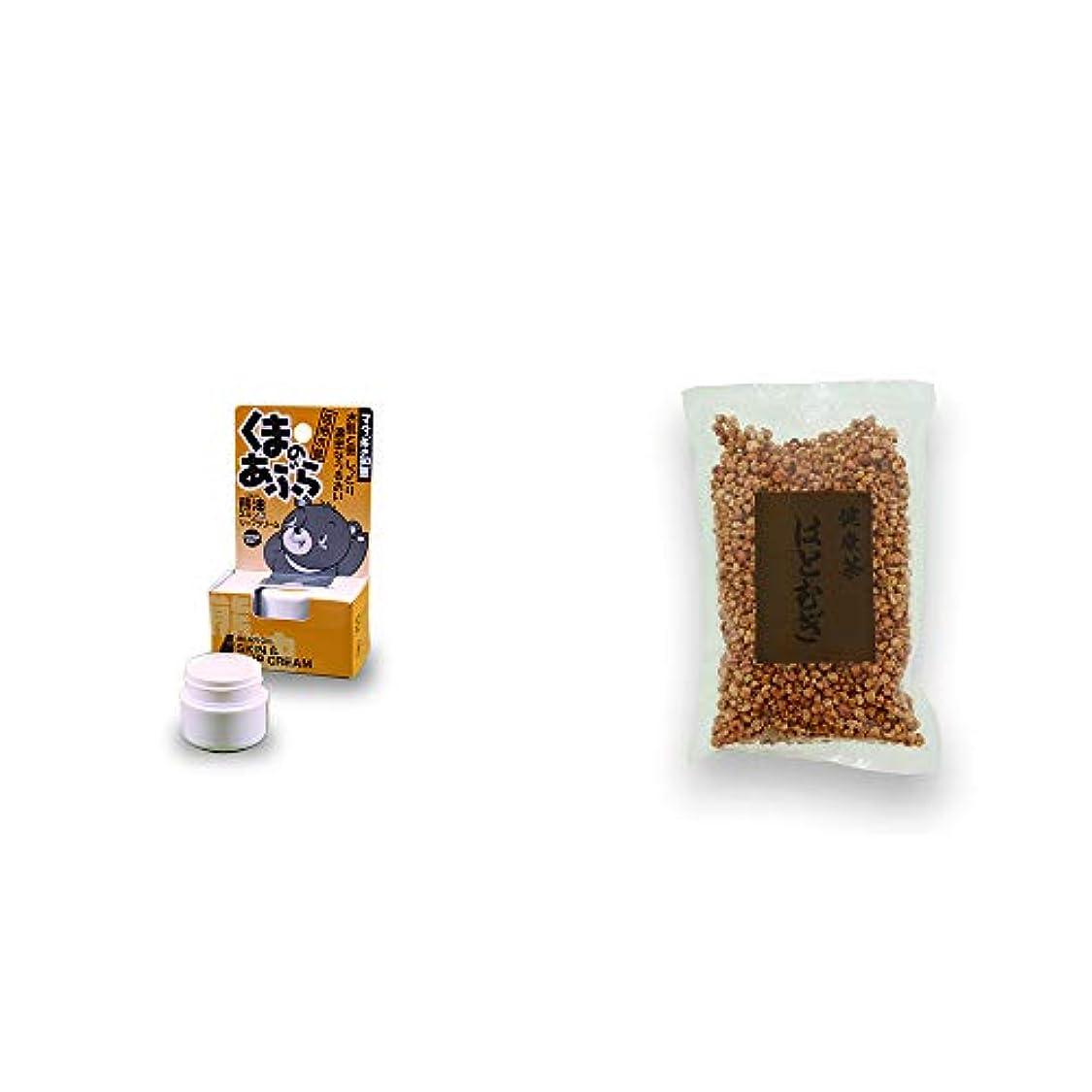 責任者エンドテーブルモバイル[2点セット] 信州木曽 くまのあぶら 熊油スキン&リップクリーム(9g)?健康茶 はとむぎ(200g)