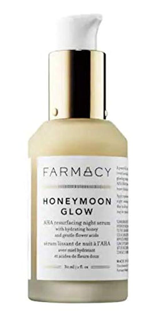 戦艦方法論メロドラマティックファーマシー FARMACY ハネムーングロウ AHA リサーフェシング ナイトセラム ウィズ ハイドレイティングハニー+ジェントルフラワー 美容液 美容クリーム HONEYMOON GLOW AHA Resurfacing Night Serum with Hydrating Honey + Gentle Flower Acids