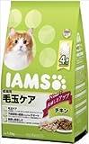 アイムス 成猫用 毛玉ケア チキン 1.5kg×6個【まとめ買い】