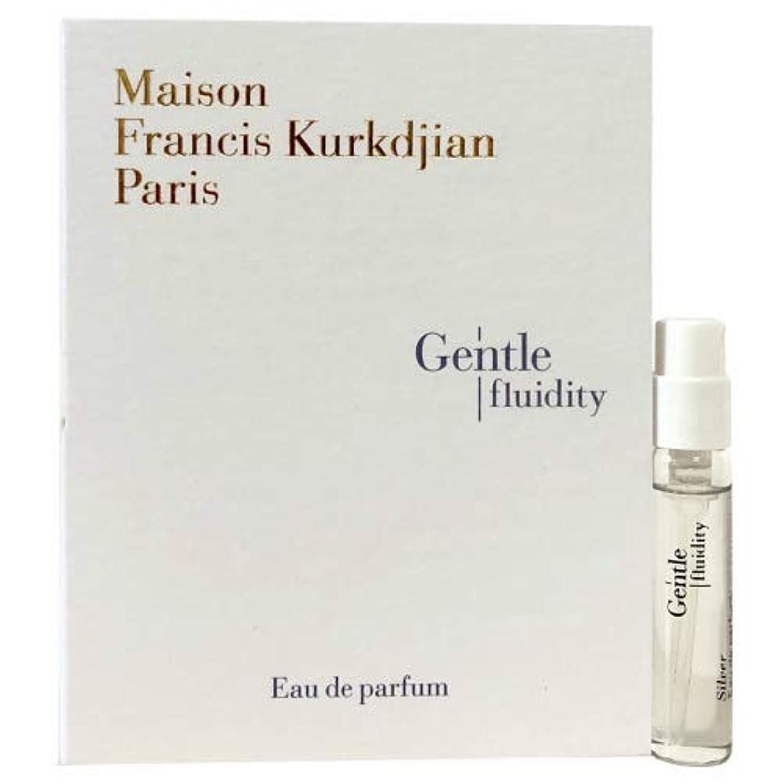 猛烈なセブンこするメゾン フランシス クルジャン ジェントル フルーイディティ シルバー オードパルファン 2ml(Maison Francis Kurkdjian Gentle fluidity Silver EDP Vial Sample...