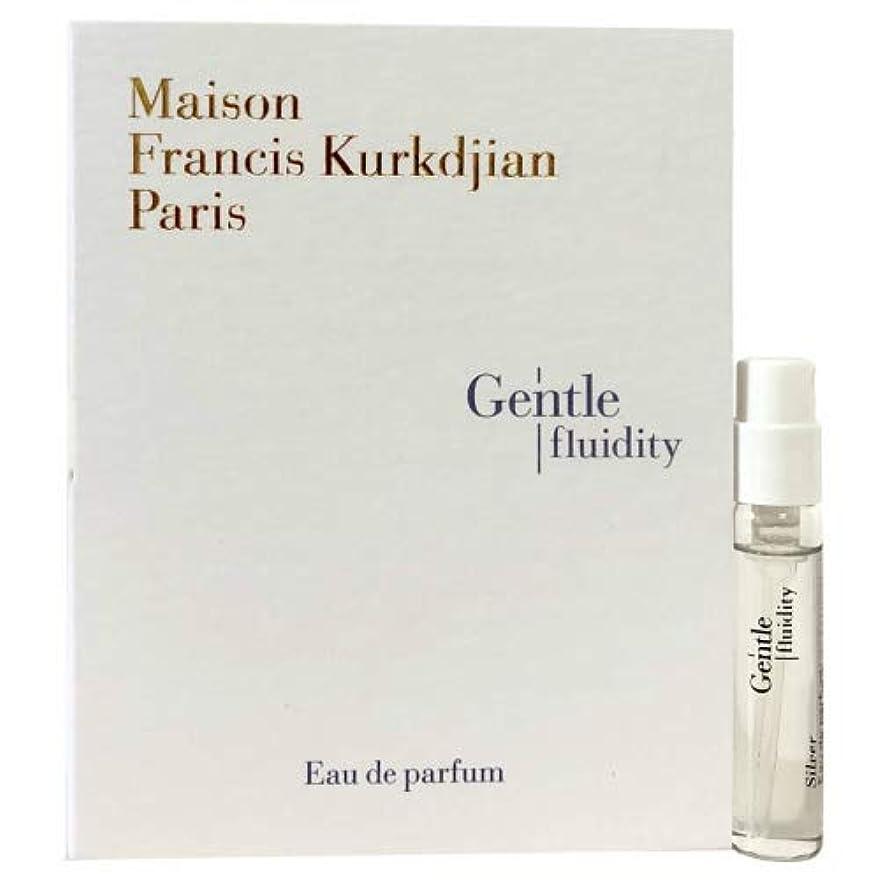 記録火酸化するメゾン フランシス クルジャン ジェントル フルーイディティ シルバー オードパルファン 2ml(Maison Francis Kurkdjian Gentle fluidity Silver EDP Vial Sample...