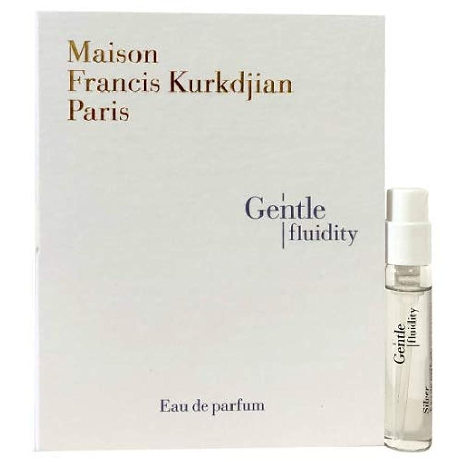 常識才能のある抜け目がないメゾン フランシス クルジャン ジェントル フルーイディティ シルバー オードパルファン 2ml(Maison Francis Kurkdjian Gentle fluidity Silver EDP Vial Sample...