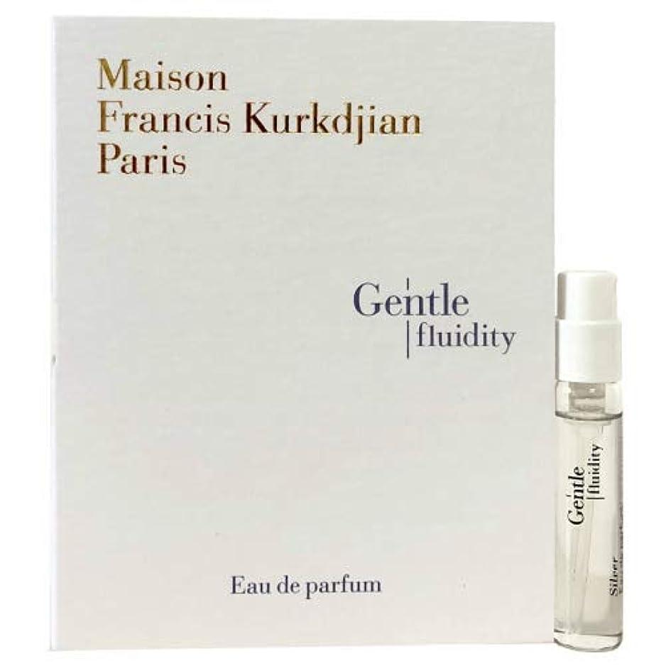 モンスター合わせて恥ずかしさメゾン フランシス クルジャン ジェントル フルーイディティ シルバー オードパルファン 2ml(Maison Francis Kurkdjian Gentle fluidity Silver EDP Vial Sample 2ml) [並行輸入品]