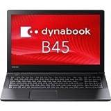 東芝 PB45BNAD4RAAD11 dynabook B45/B:Celeron 3855U、4GB、500GB_HDD、15.6型HD、SMulti、WLAN+BT、テンキー付キーボード、10 Pro 64 bit、Office無
