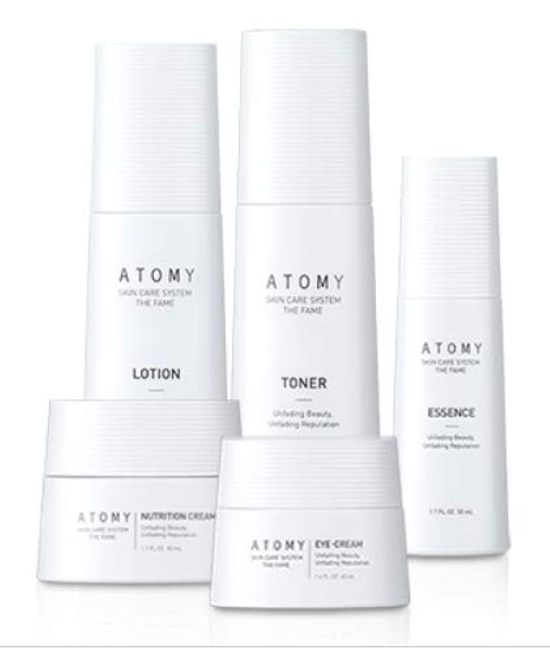 繕う効果的慈悲2019 NEW Atomy(アトミ) Skincare System THE FAME 5種 Set [並行輸入品]