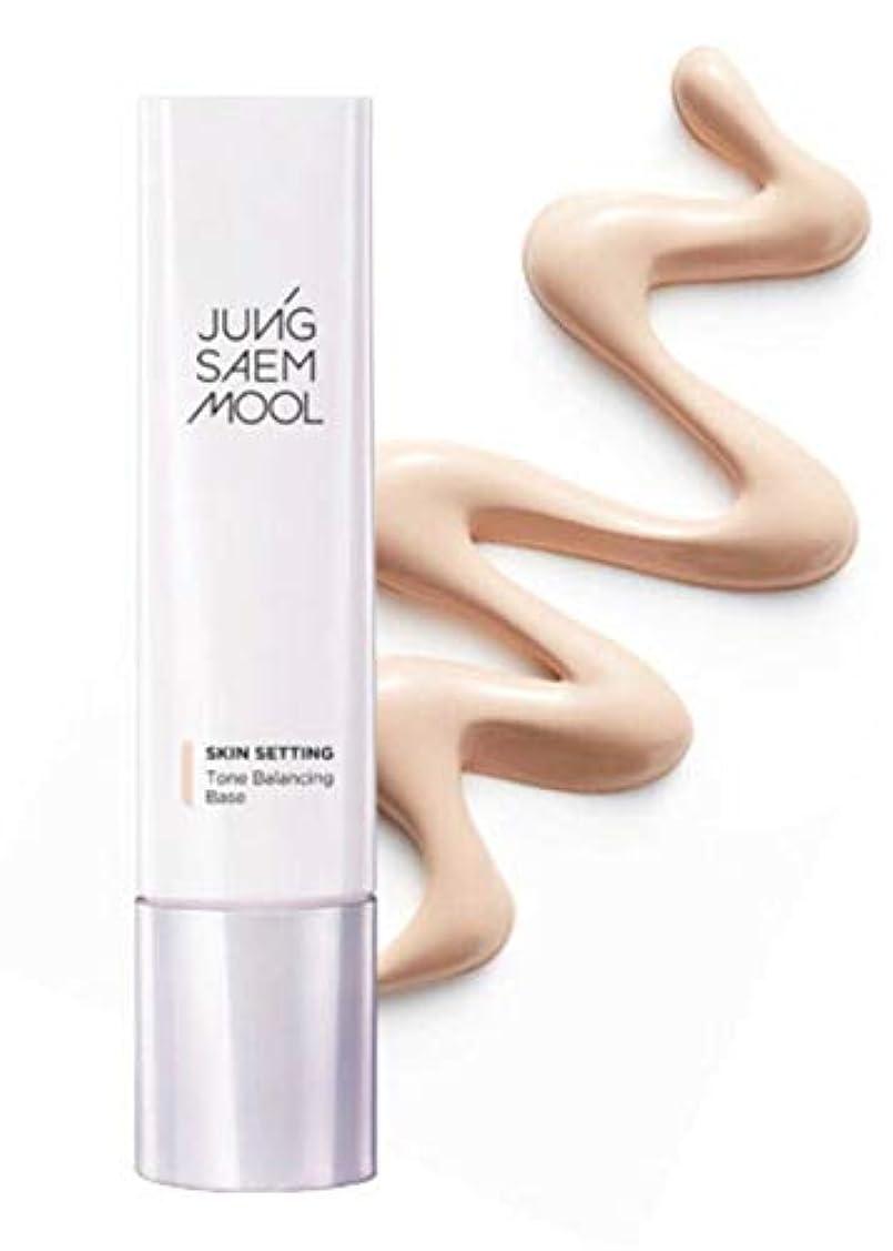 帽子コンプライアンスジャンプ[JUNG SAEM MOOL] Skin Setting Tone Balancing Base 40ml / ジョンセンムル スキン セッティング トーン バランシング ベース [並行輸入品]