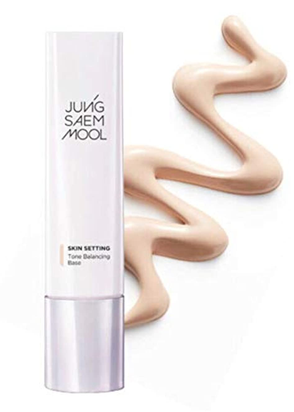 気質大脳現実[JUNG SAEM MOOL] Skin Setting Tone Balancing Base 40ml / ジョンセンムル スキン セッティング トーン バランシング ベース [並行輸入品]