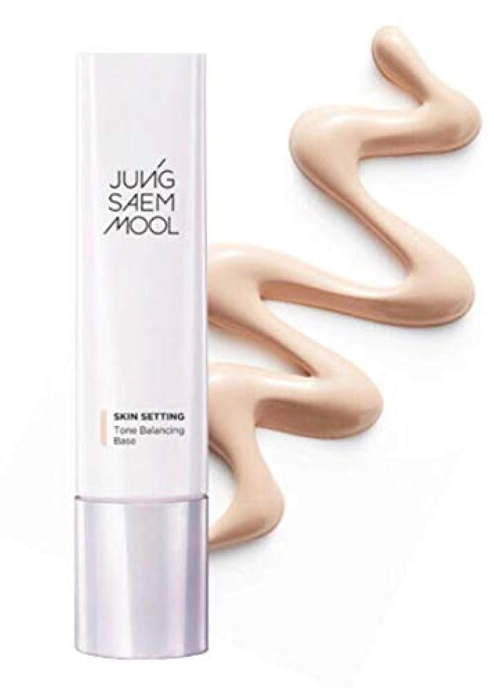 登山家不均一屋内[JUNG SAEM MOOL] Skin Setting Tone Balancing Base 40ml / ジョンセンムル スキン セッティング トーン バランシング ベース [並行輸入品]