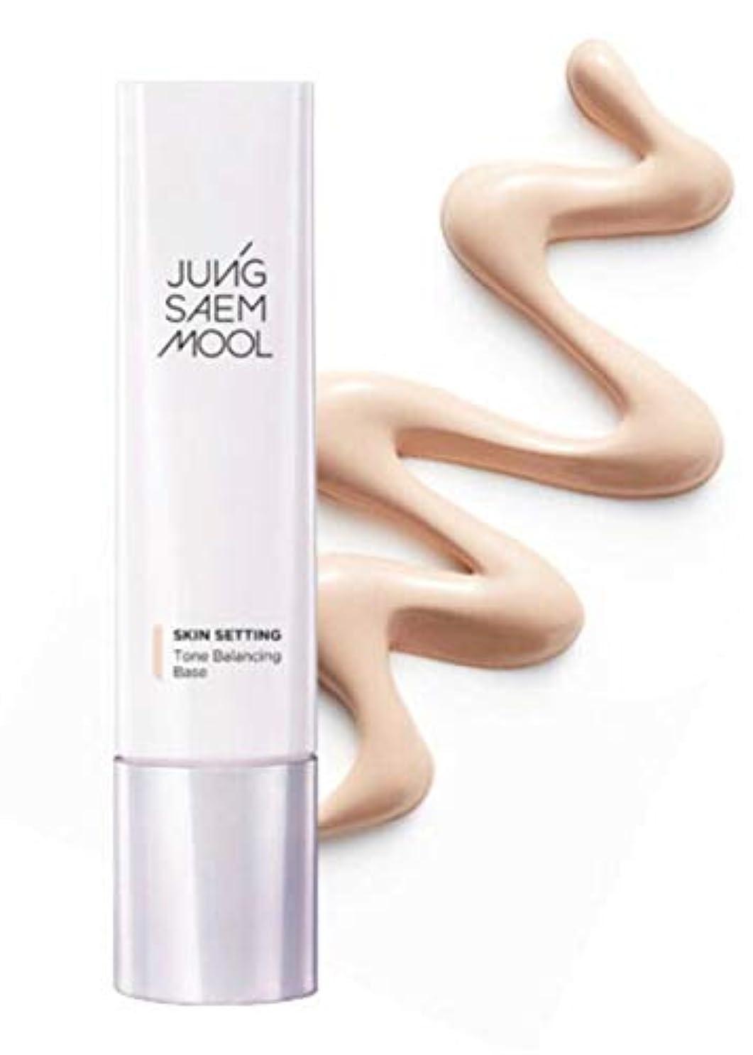 慈悲深い寄託魚[JUNG SAEM MOOL] Skin Setting Tone Balancing Base 40ml / ジョンセンムル スキン セッティング トーン バランシング ベース [並行輸入品]