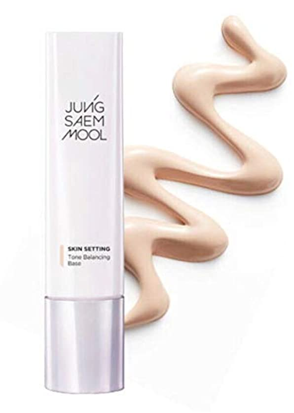 間欠望ましいオリエンタル[JUNG SAEM MOOL] Skin Setting Tone Balancing Base 40ml / ジョンセンムル スキン セッティング トーン バランシング ベース [並行輸入品]