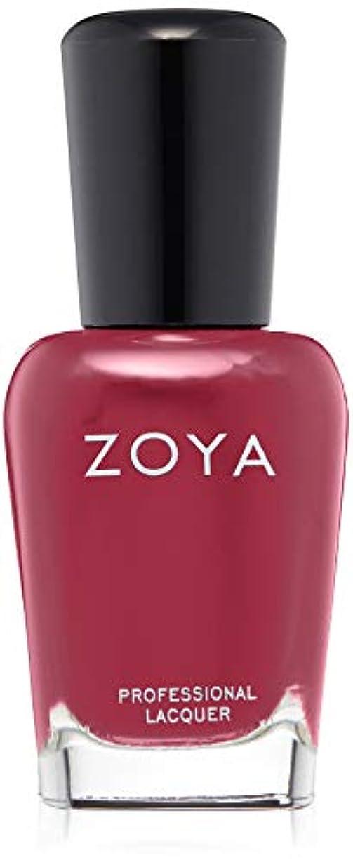 自治離婚現象ZOYA(ゾーヤ) ネイルカラー ZP938 15mL PARIS
