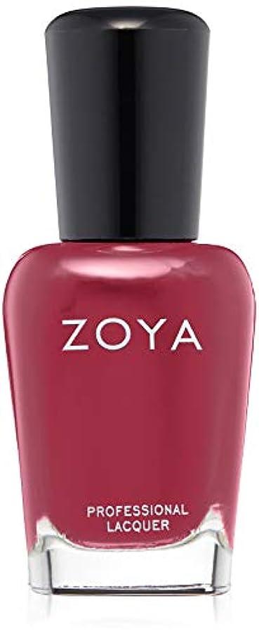 ZOYA(ゾーヤ) ネイルカラー ZP938 15mL PARIS