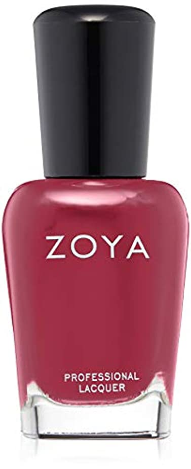 昆虫を見る退屈洋服ZOYA(ゾーヤ) ネイルカラー ZP938 15mL PARIS