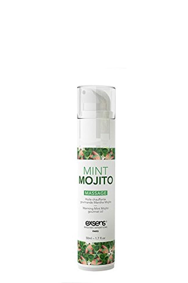 ソーダ水名目上のポーターマッサージオイルMINT MOJITO(ミントモヒート)