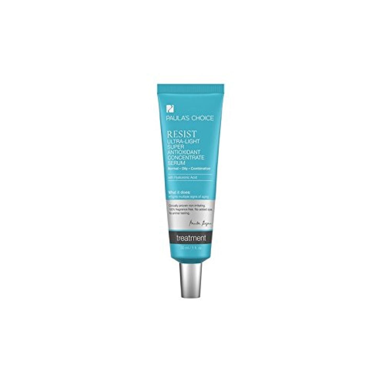 アカデミー石膏ビュッフェポーラチョイスは、超軽量のスーパー抗酸化濃縮血清(30ミリリットル)を抵抗します x4 - Paula's Choice Resist Ultra-Light Super Antioxidant Concentrate Serum (30ml) (Pack of 4) [並行輸入品]
