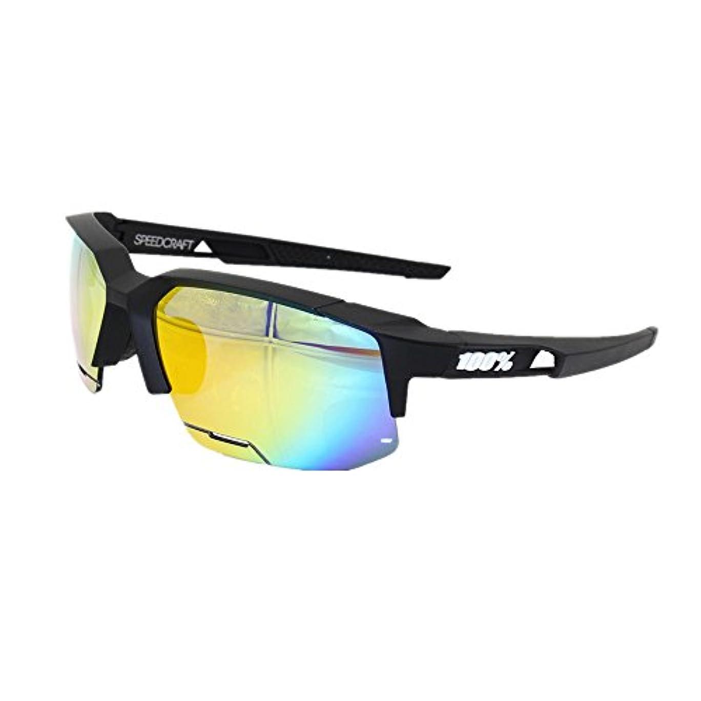 海峡収容する仕方サイクリングメガネ 屋外サイクリング愛好家に適した大人の屋外メガネを変える自転車の色