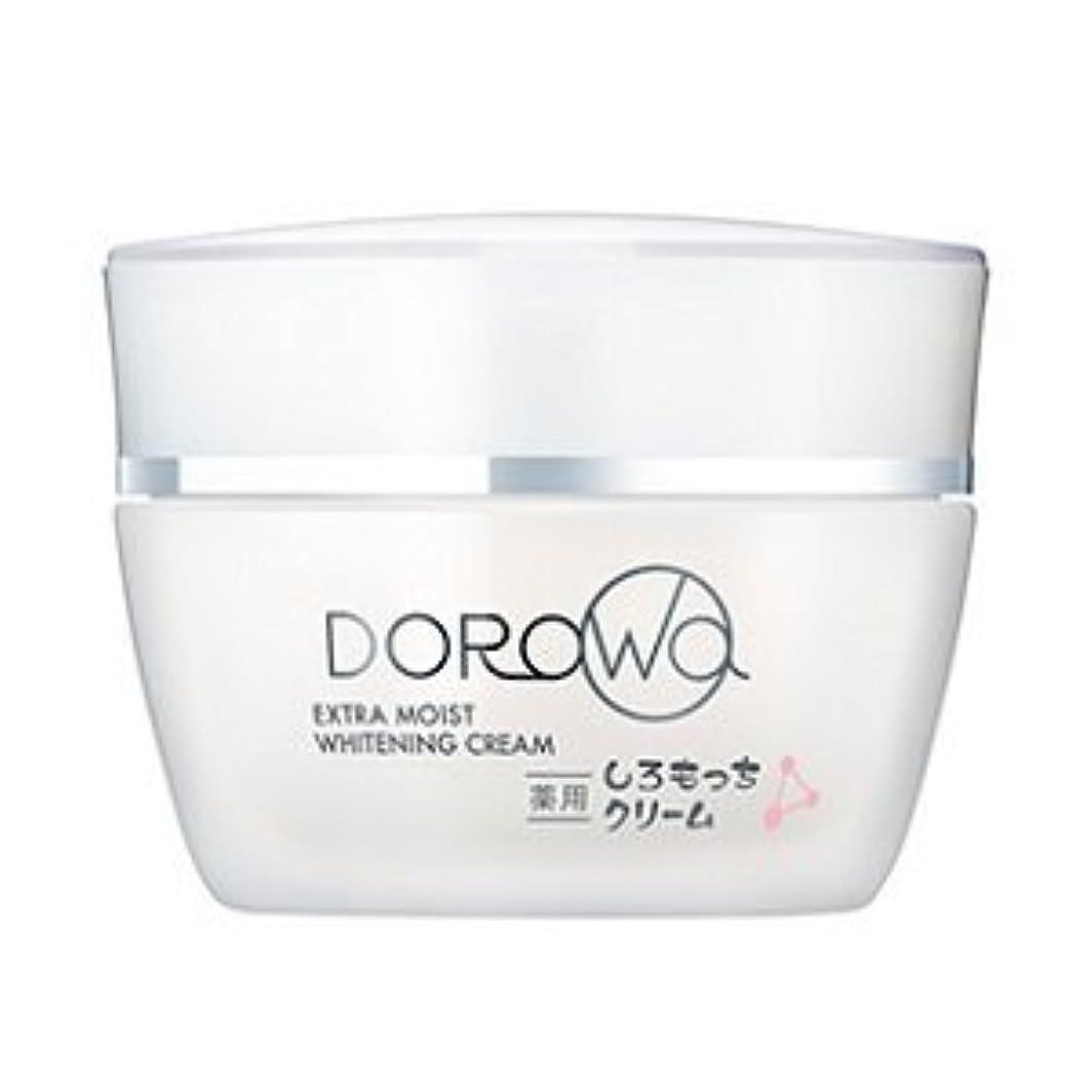 辛いたとえ虫を数える健康コーポレーション DOROwa 薬用 しろもっちクリーム 60g