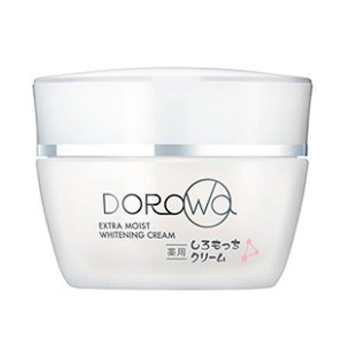 責任レコーダー花婿健康コーポレーション DOROwa 薬用 しろもっちクリーム 60g
