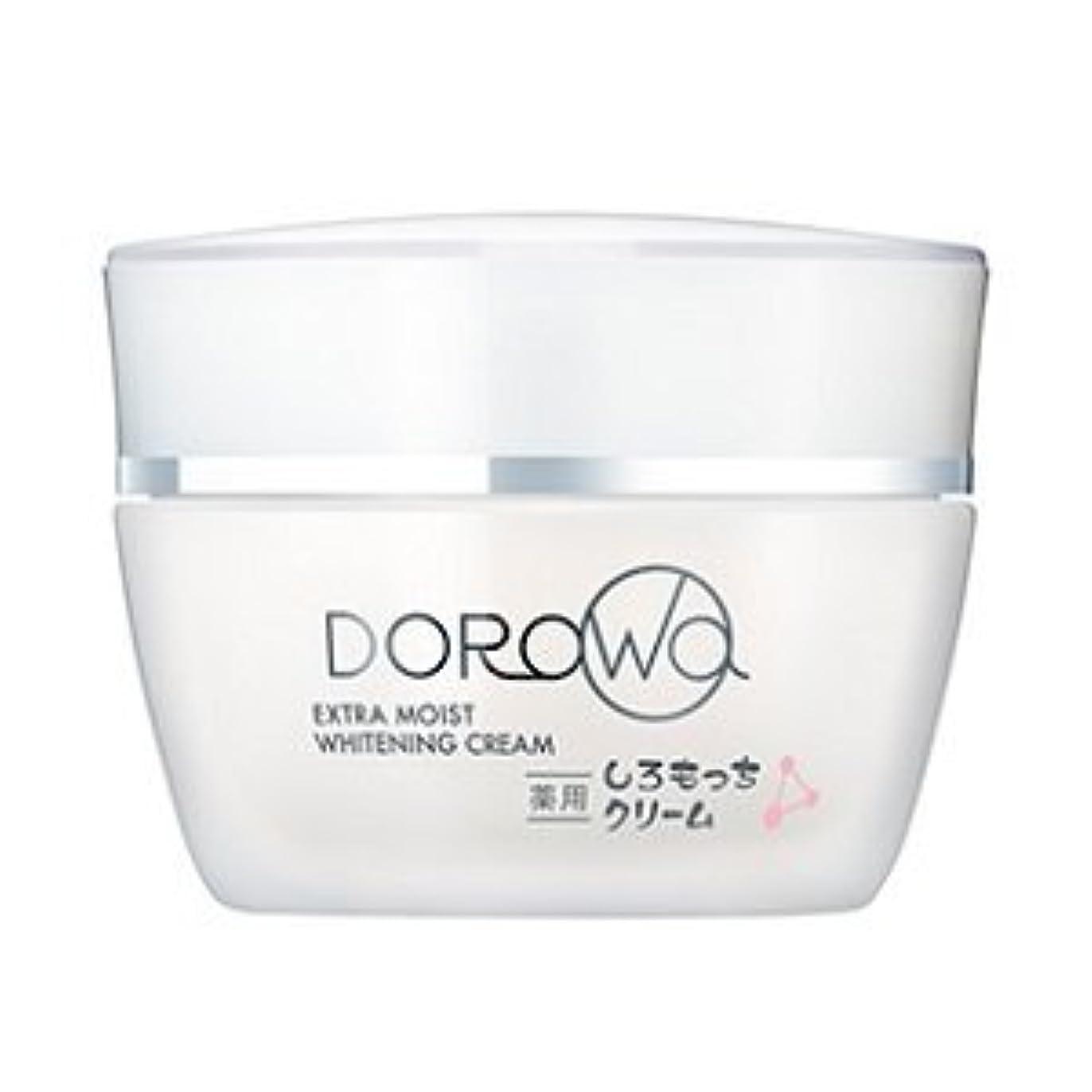 菊シマウマメーター健康コーポレーション DOROwa 薬用 しろもっちクリーム 60g