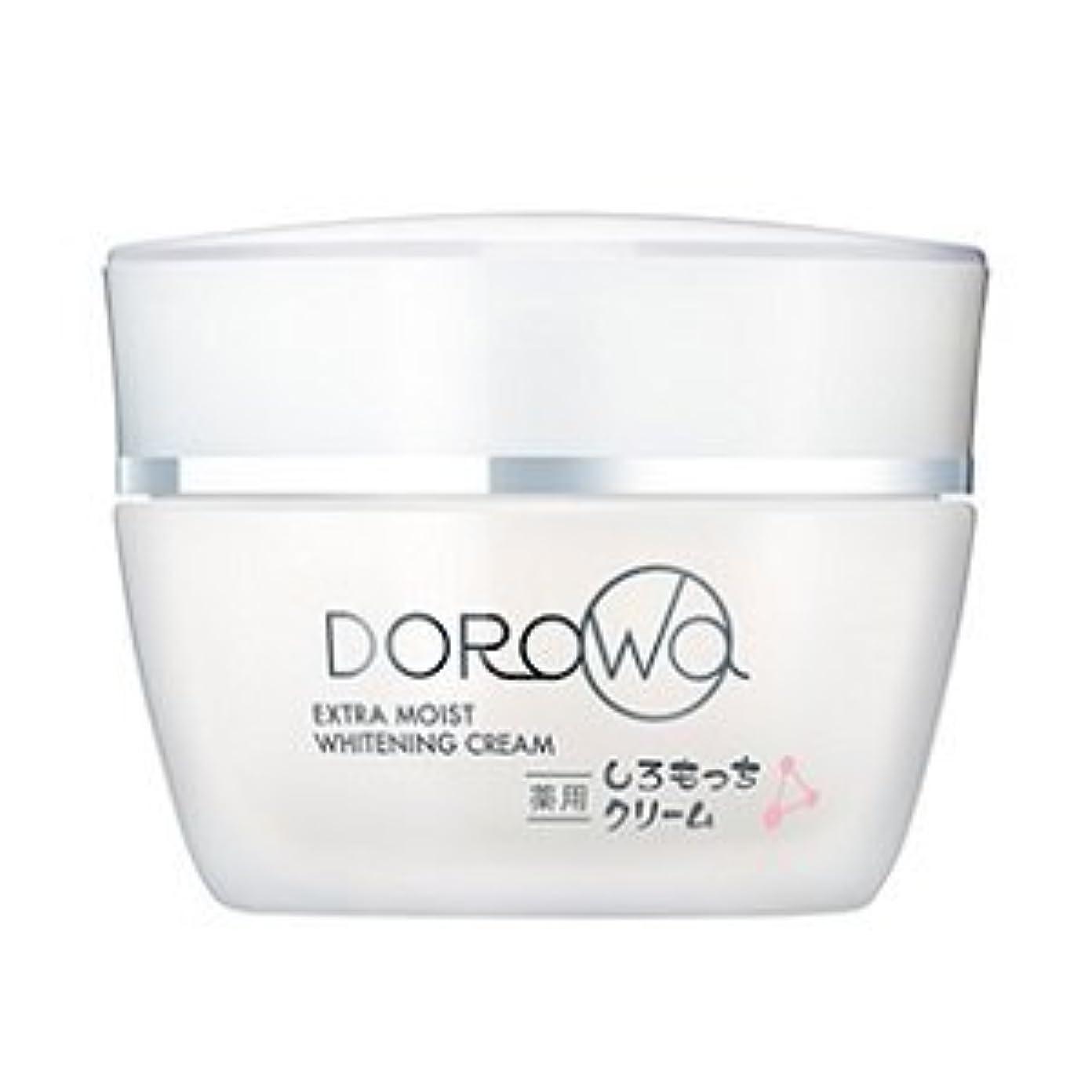 効率的に十代持っている健康コーポレーション DOROwa 薬用 しろもっちクリーム 60g