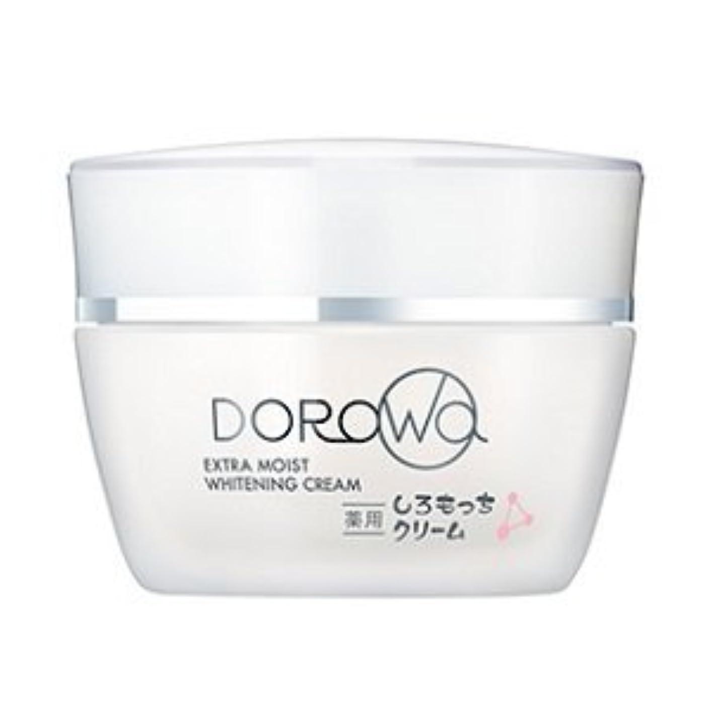 バック無人火炎健康コーポレーション DOROwa 薬用 しろもっちクリーム 60g