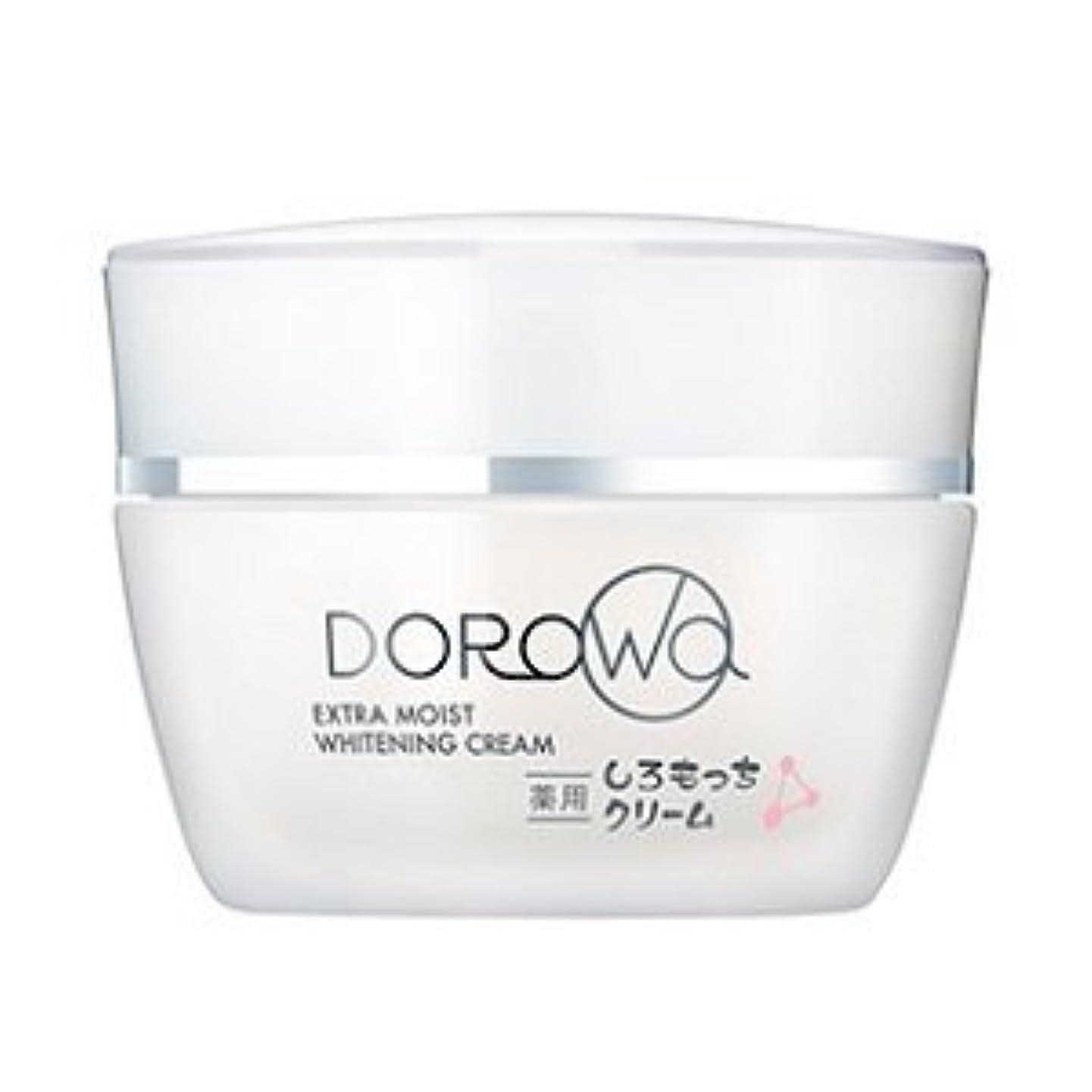 感嘆ウィスキー二層健康コーポレーション DOROwa 薬用 しろもっちクリーム 60g