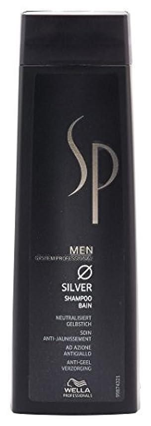 強制的放置突き出すWELLA SP SILVER 男性用シャンプー (SHAMPOO FOR MEN) 250ml.