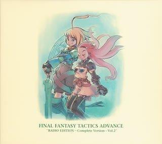 ファイナルファンタジー タクティクスアドバンス ラジオエディション ~コンプリートバージョン~ Vol.2