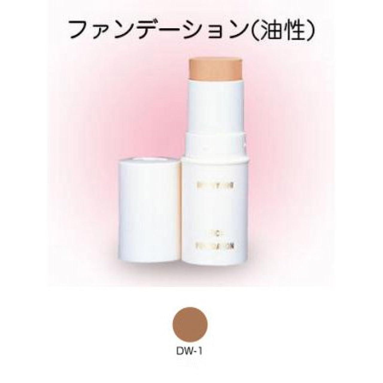 パートナー怠感印象的なスティックファンデーション 16g DW-1 【三善】