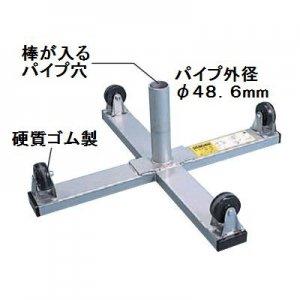 ジェフコム ドラマワール200kg用 DR-650