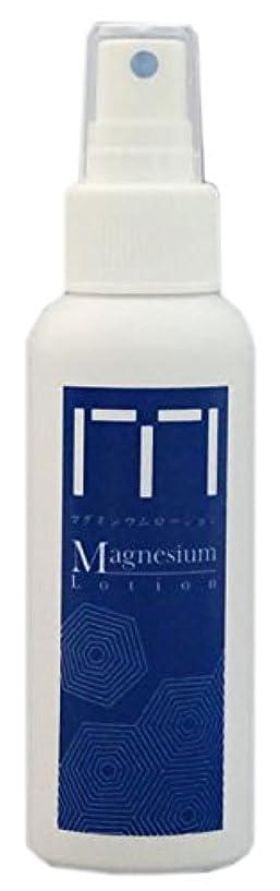 地殻対ドレスニューサイエンス マグネシウムローション 100mL