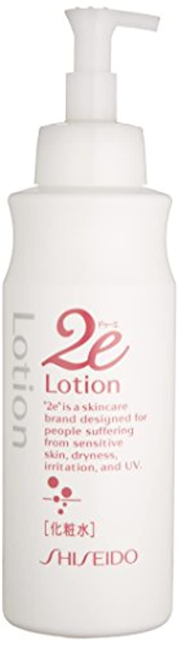 コモランマ包帯環境2E(ドウ-エ)化粧水