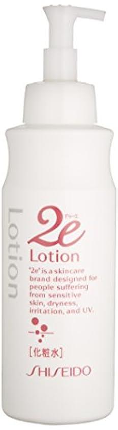 さらに長方形ファンド2E(ドウ-エ)化粧水