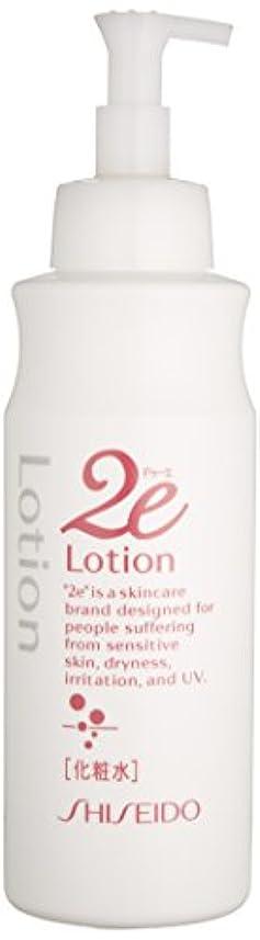 虚栄心包括的著名な2E(ドウ-エ)化粧水