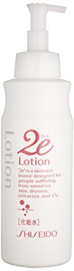 流体テメリティジョットディボンドン2E(ドウ-エ)化粧水