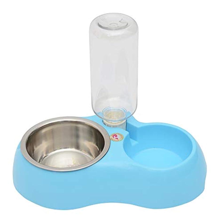 YMF ステンレススチールボウル、アンチスリップ犬の猫の食べ物の料理 飲料水ペットボウルと自動ウォーターディスペンサー (色 : Blue)