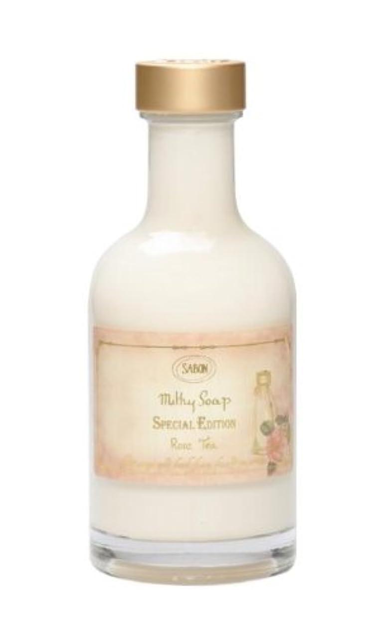 グラディス病な注入する【SABON(サボン)】Milky Soap Rose Tea ミルキー ソープ ローズ ティー