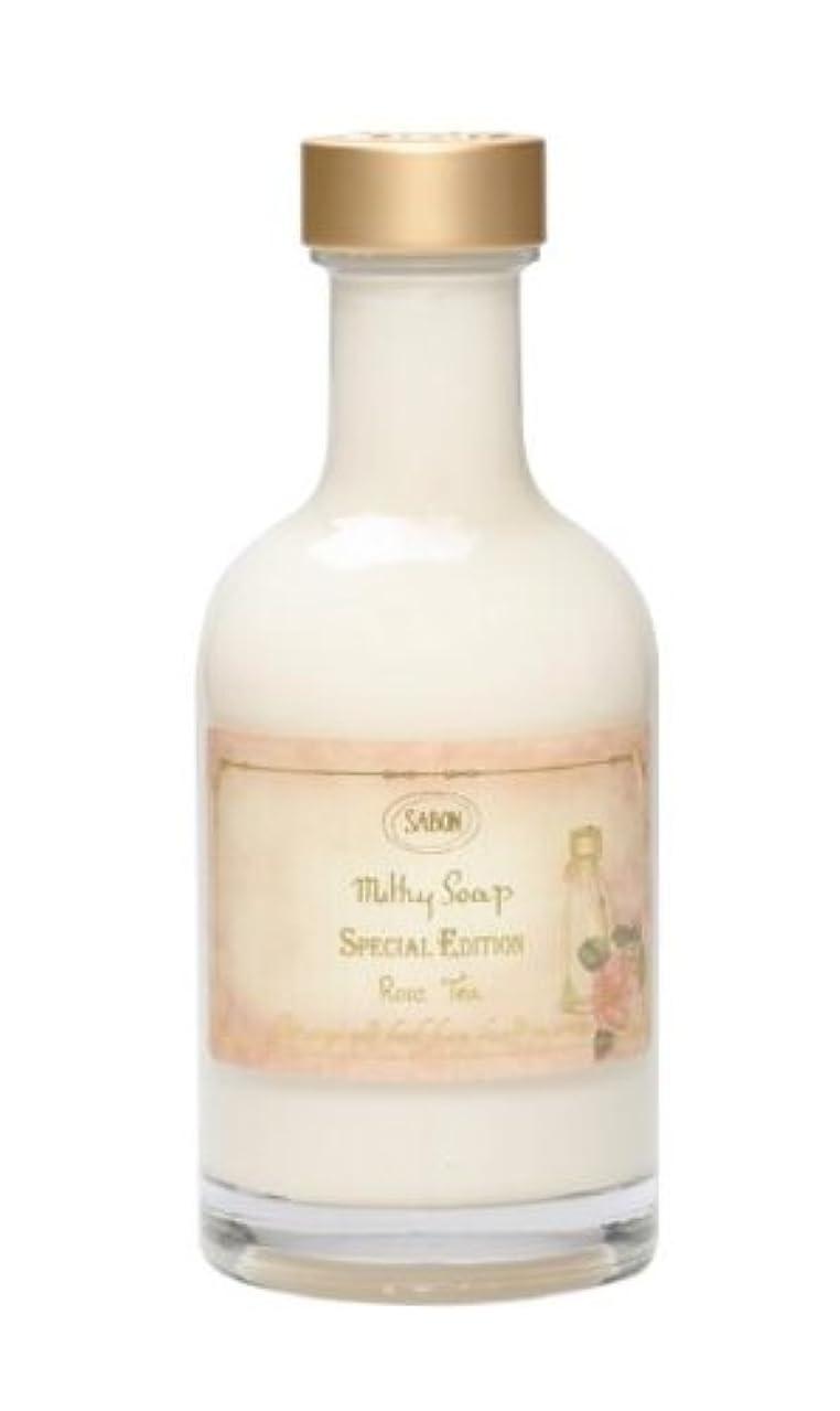 くしゃみ長椅子楽しむ【SABON(サボン)】Milky Soap Rose Tea ミルキー ソープ ローズ ティー