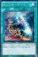 モンスターゲート 【N】 SD22-JP031-N [遊戯王カード]《ドラゴニック・レギオン》