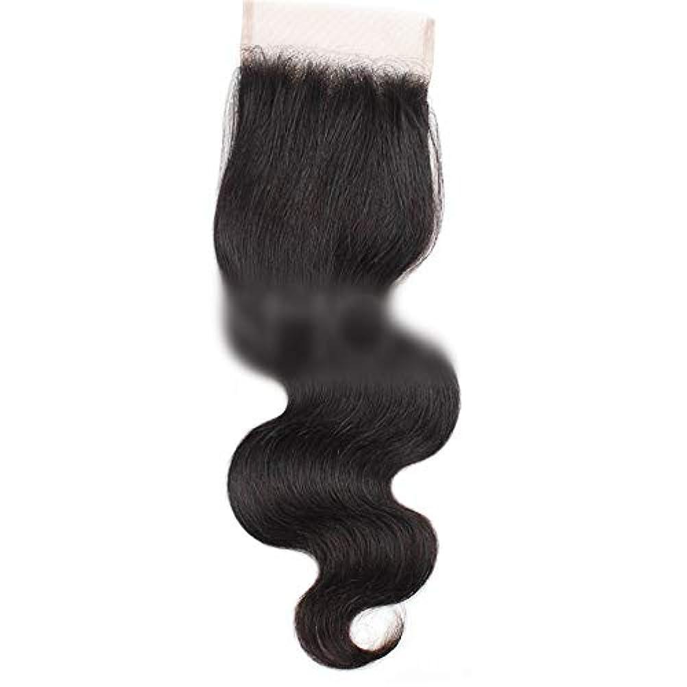 ペインギリックかんがい反対HOHYLLYA 7aバージンブラジル人間の髪の毛自由な部分実体波4×4レース閉鎖ロールプレイングかつら女性のかつら (色 : 黒, サイズ : 10 inch)