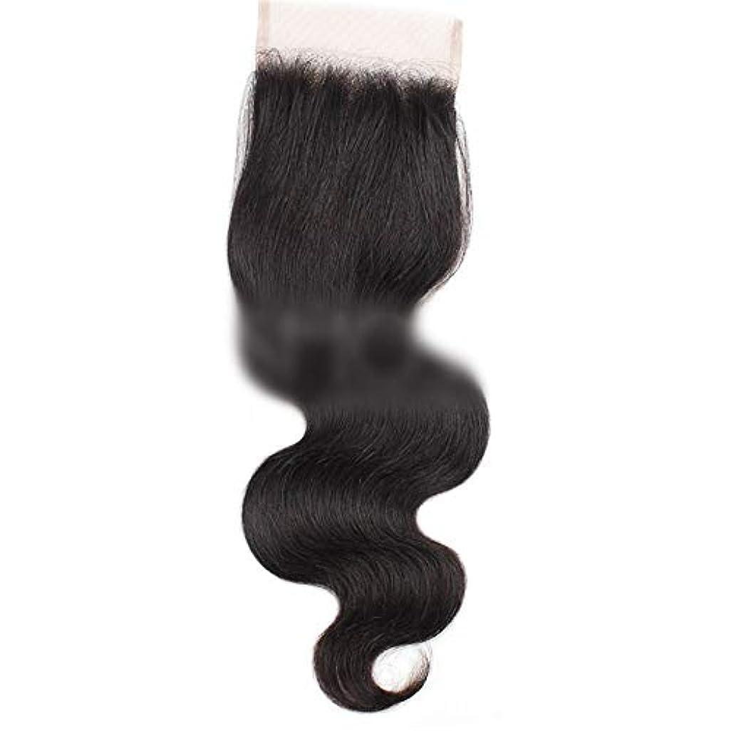 信者責めるスラムHOHYLLYA 7aバージンブラジル人間の髪の毛自由な部分実体波4×4レース閉鎖ロールプレイングかつら女性のかつら (色 : 黒, サイズ : 10 inch)