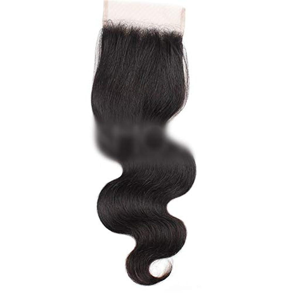 リッチ旅行者運賃HOHYLLYA 7aバージンブラジル人間の髪の毛自由な部分実体波4×4レース閉鎖ロールプレイングかつら女性のかつら (色 : 黒, サイズ : 10 inch)