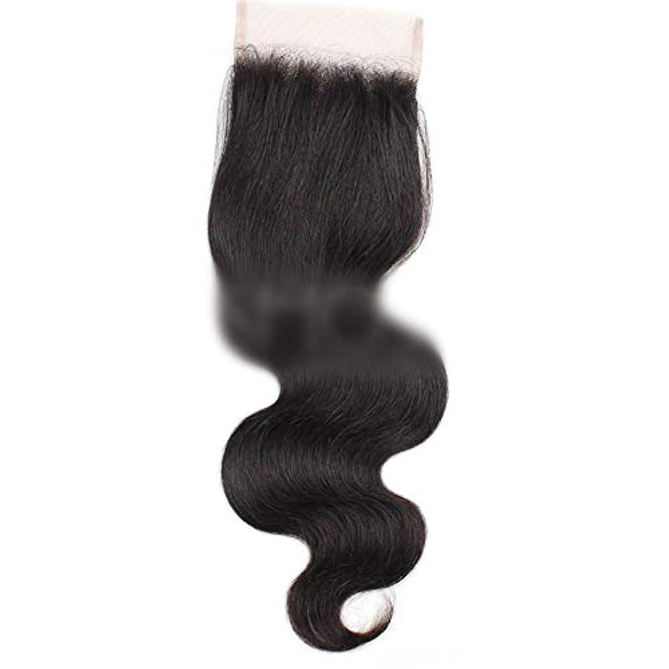 襟子供達おとこBOBIDYEE 7aバージンブラジル人間の髪の毛自由な部分実体波4×4レース閉鎖ロールプレイングかつら女性のかつら (色 : 黒, サイズ : 16 inch)