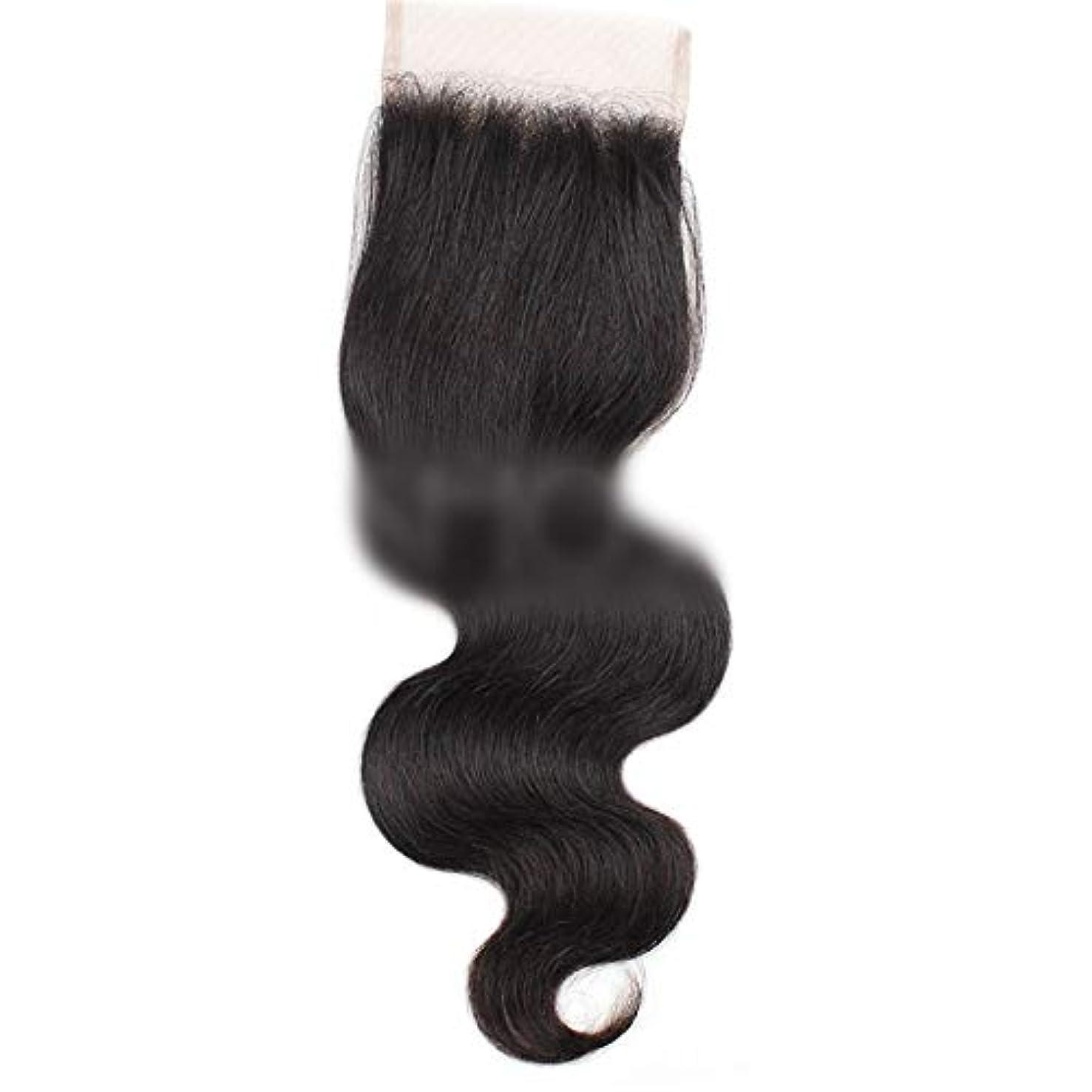 不十分な気配りのある伝導率HOHYLLYA 7aバージンブラジル人間の髪の毛自由な部分実体波4×4レース閉鎖ロールプレイングかつら女性のかつら (色 : 黒, サイズ : 10 inch)