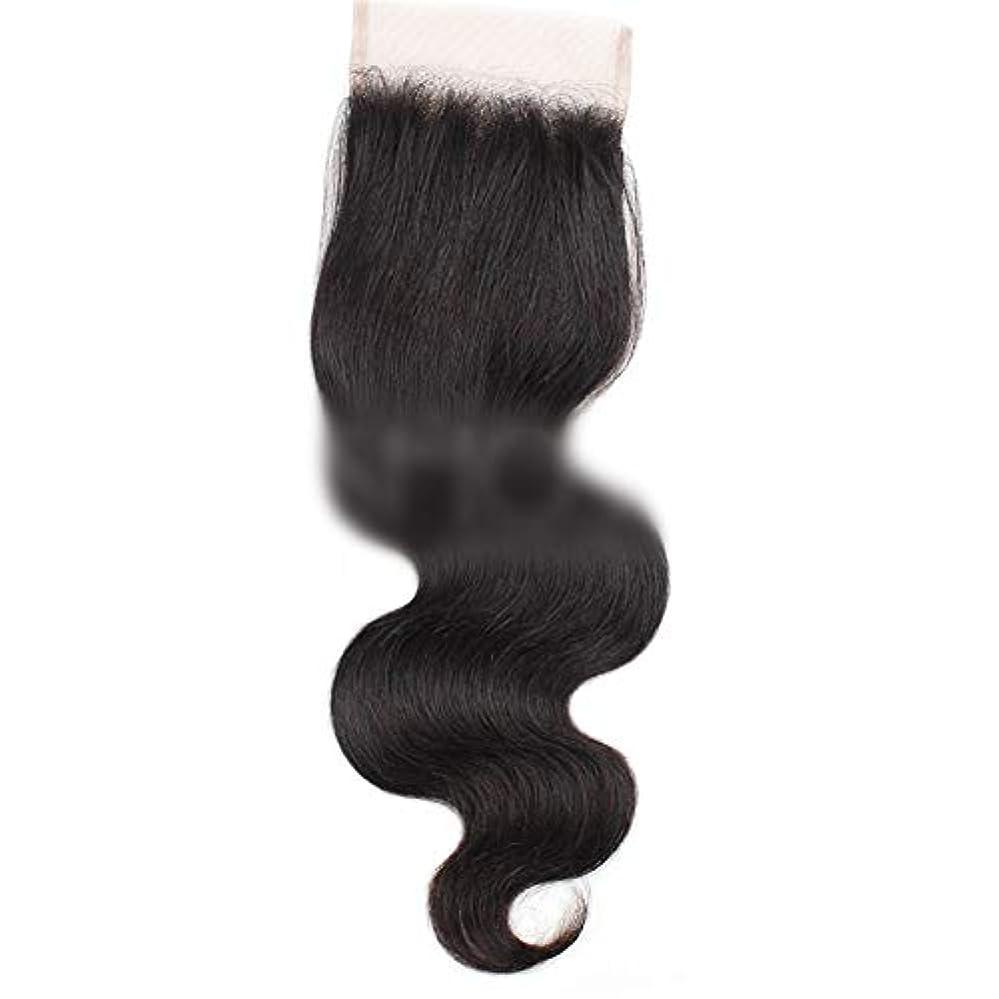 サイレンパドル表示YESONEEP 7aバージンブラジル人間の髪の毛自由な部分実体波4×4レース閉鎖ロールプレイングかつら女性のかつら (色 : 黒, サイズ : 16 inch)