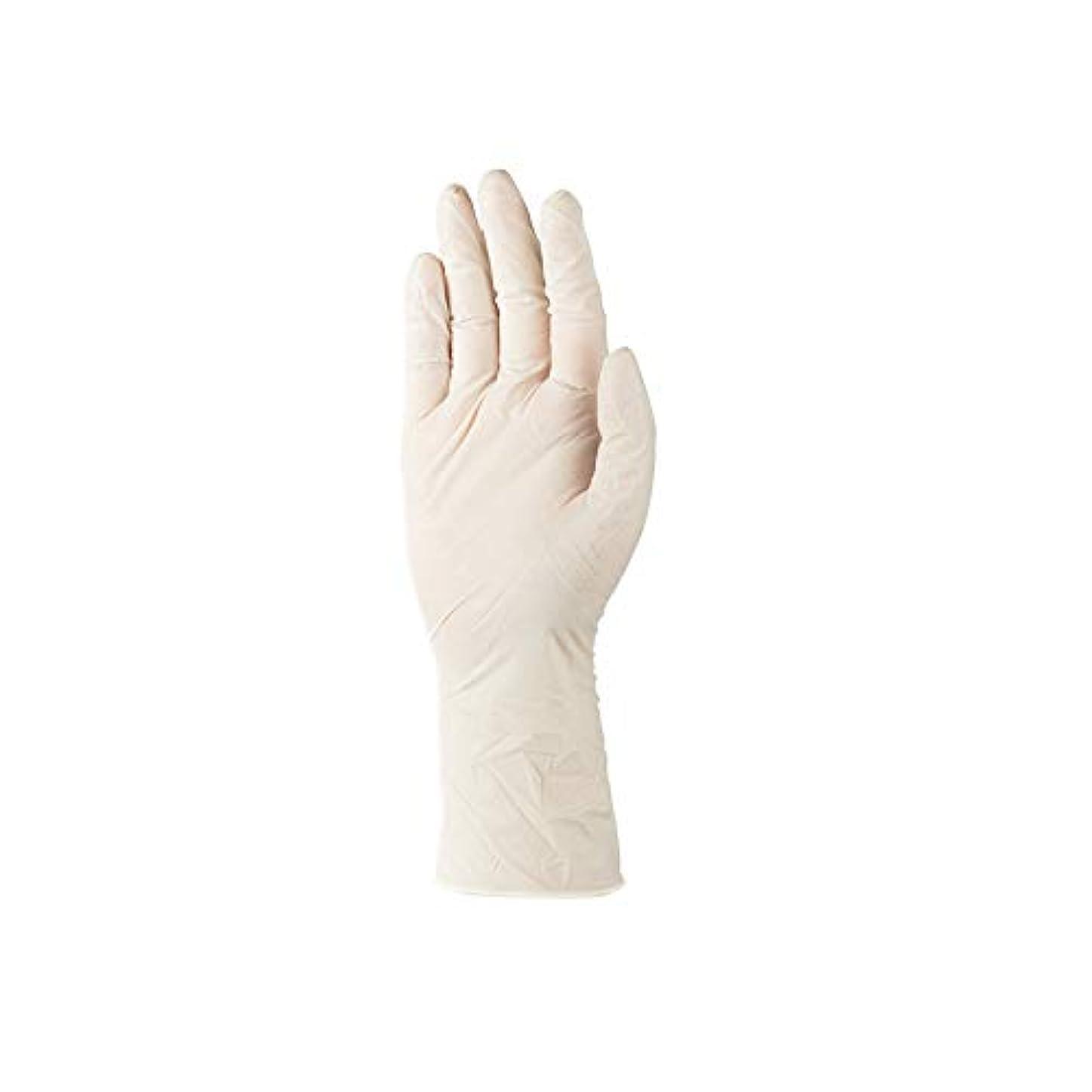 ゴール用心する制約ニトリルラテックス使い捨て手袋ゴム製病院用手袋厚くケータリング家事歯科,White#1232,XS