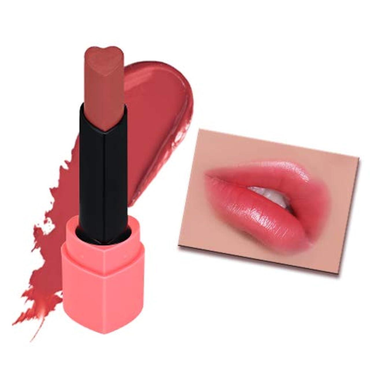 力学公然と廃止ホリカホリカ NEW!ハートクラッシュ口紅 [メルティング] / HOLIKAHOLIKA Heart Crush Melting Lipstick 1.8g (#PK04 プリムローズ) [並行輸入品]