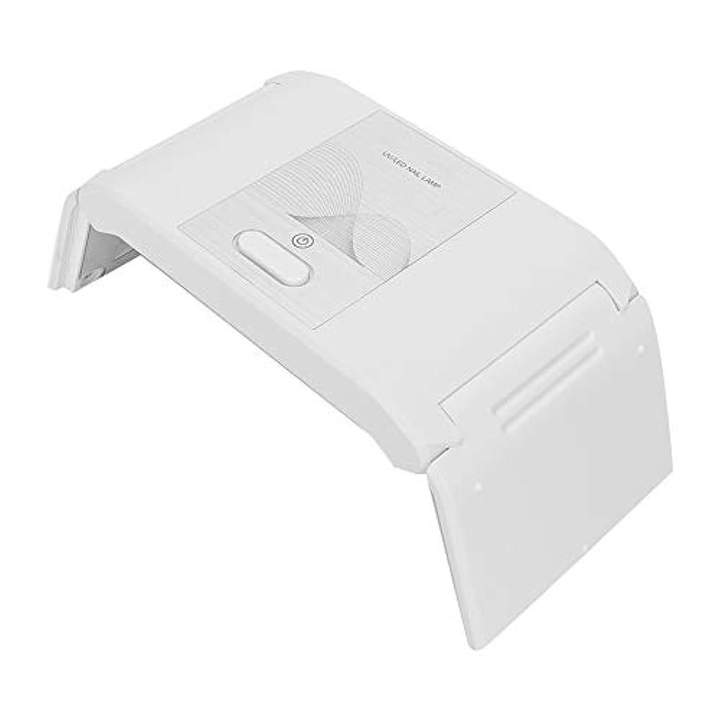 世代知的是正するネイルドライヤー 24W 折りたたみ ポータブル ネイルランプ USB LEDジェル付きマニキュアドライヤー ネイルアートマシン(02)